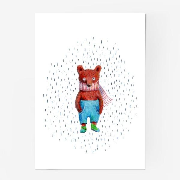 Постер «Медведь в голубых штанах»