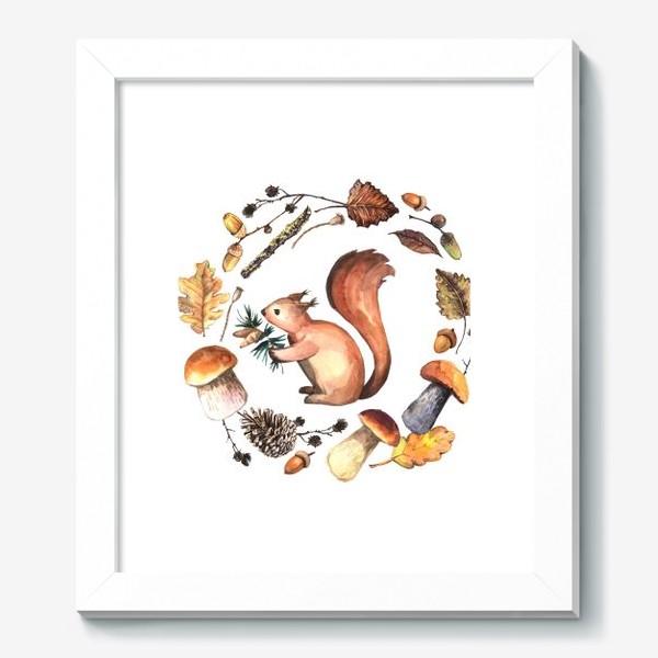 Картина «Белочка в осеннем лесу»