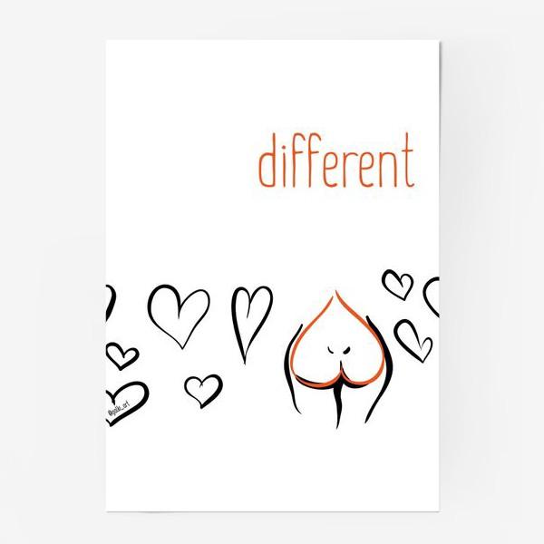 Постер «Different | Сердца»