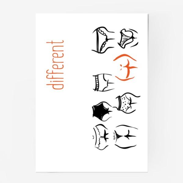 Постер «Different | Трусы»