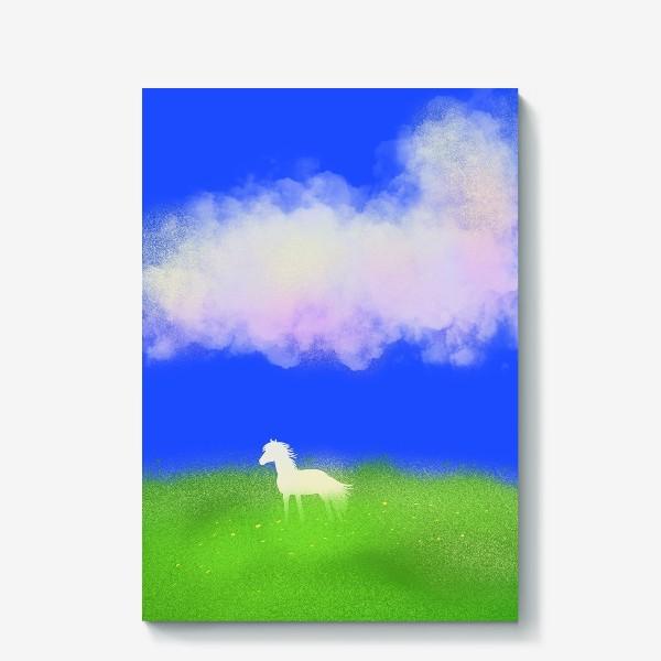 Холст «Белая лошадь в поле»