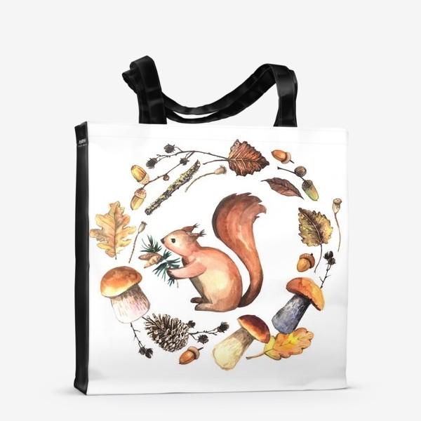 Сумка-шоппер «Белочка в осеннем лесу»