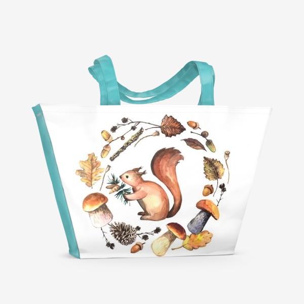 Пляжная сумка «Белочка в осеннем лесу»