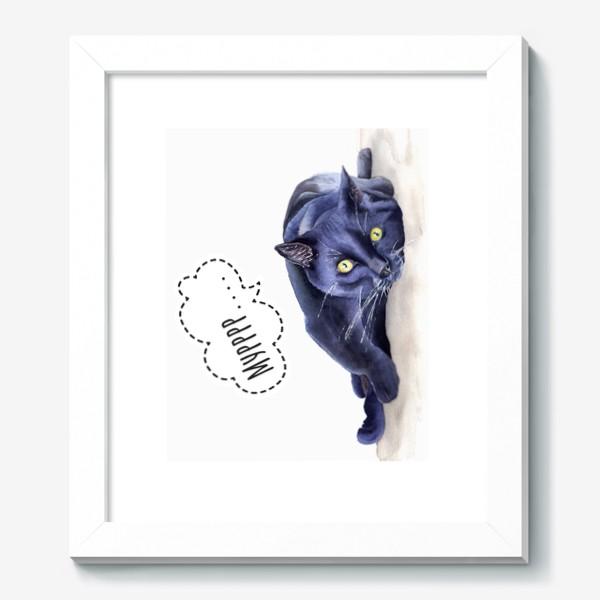Картина «Черная кошка»