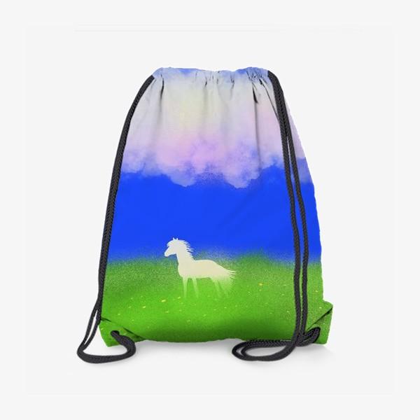 Рюкзак «Белая лошадь в поле»