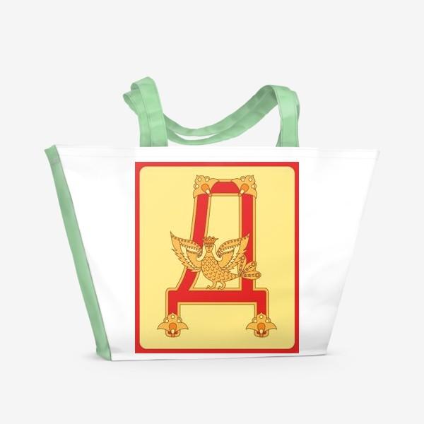 Пляжная сумка «Буква Д в старорусском стиле»