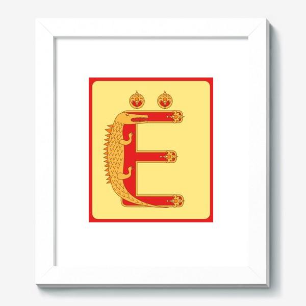 Картина «Буква Ё в старорусском стиле»
