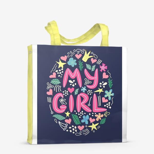 """Сумка-шоппер «Леттеринг """"Моя девочка"""" в сердечках и цветах на темном фоне»"""