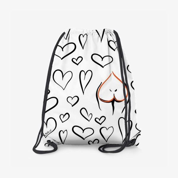 Рюкзак «Different | Сердца паттерн»