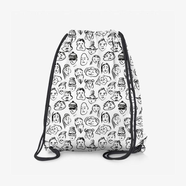 Рюкзак «Different | люди паттерн»