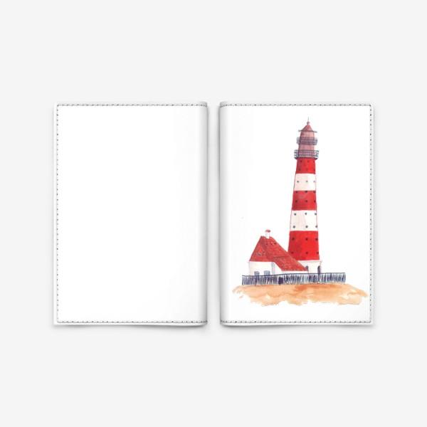 Обложка для паспорта «Красно-белый полосатый маяк с пристройкой домом»