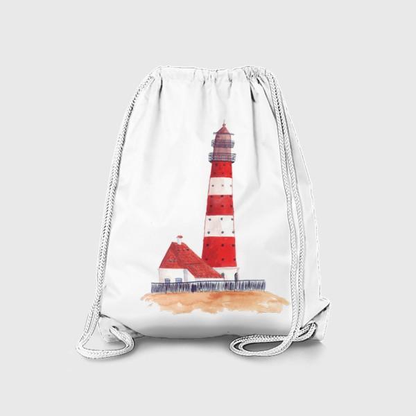 Рюкзак «Красно-белый полосатый маяк с пристройкой домом»