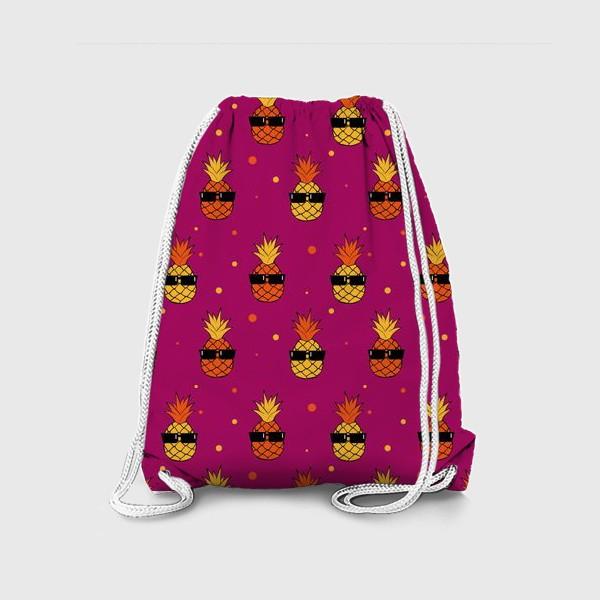 Рюкзак «Ананас фиолетовый»