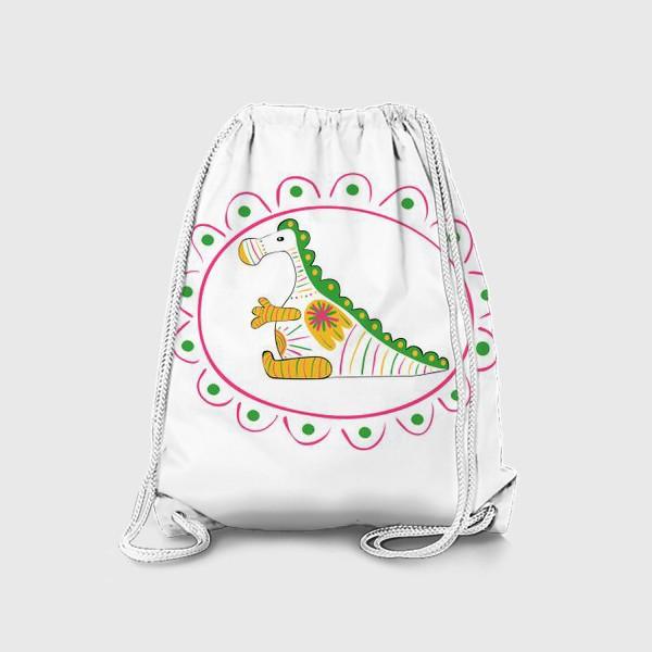 Рюкзак «Дракон символ 2024 года по восточному гороскопу в стиле Филевская игрушка»