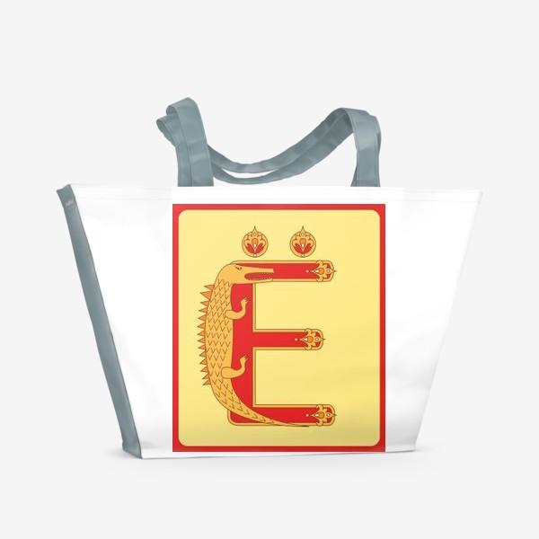Пляжная сумка «Буква Ё в старорусском стиле»