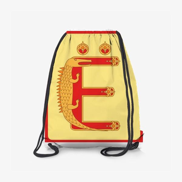 Рюкзак «Буква Ё в старорусском стиле»