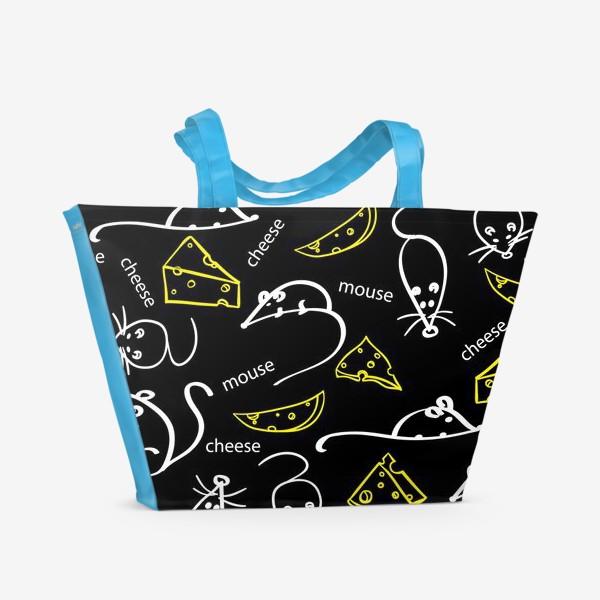 Пляжная сумка «мышки и сыр»