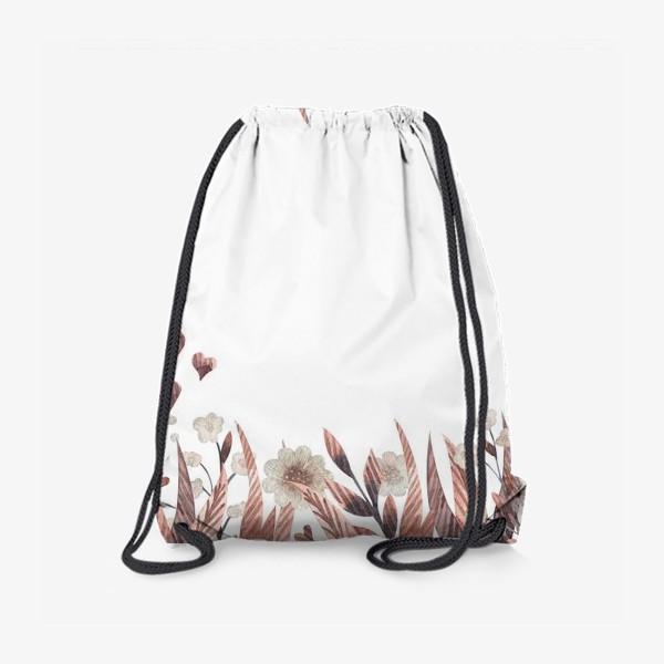 Рюкзак «Осенние цветы»