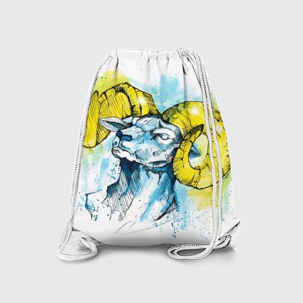 Рюкзак «Овен графика-акварель»
