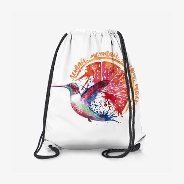Рюкзак «Колибри и апельсин. Летай, мечтай, живи, твори.»