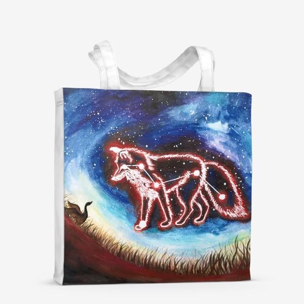 Сумка-шоппер «Созвездие Лисичка и гусь»