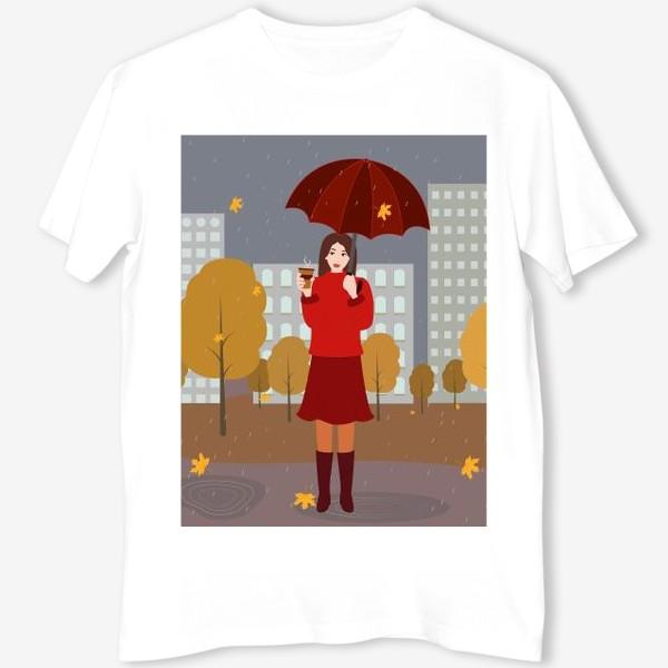 Футболка «Девушка под зонтом»