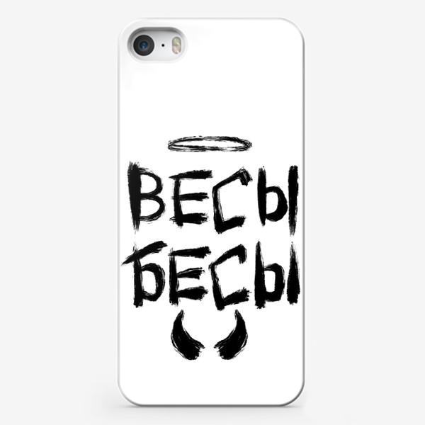 Чехол iPhone «Весы »