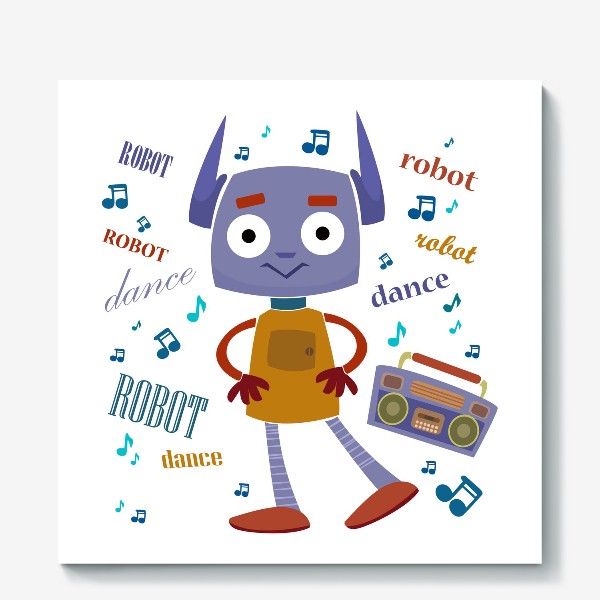 Холст «Танцующий робот для ребенка мальчика»