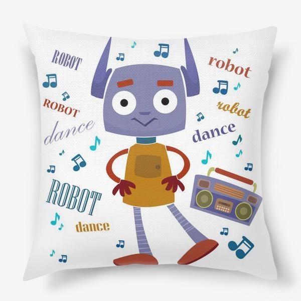 Подушка «Танцующий робот для ребенка мальчика»