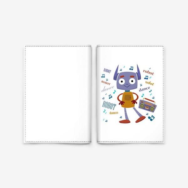 Обложка для паспорта «Танцующий робот для ребенка мальчика»