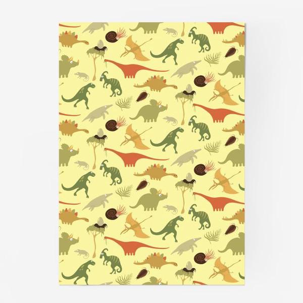 Постер «Динозаврики»