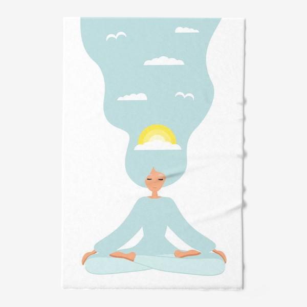 Полотенце «Йога. Девушка медитирует в позе лотоса. День»