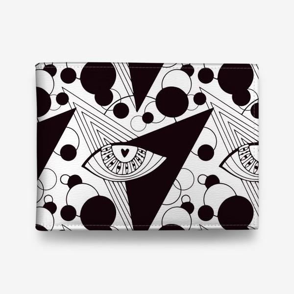 Кошелек «Взгляд в космос. Всевидящее око. Черно-белый узор с глазами»