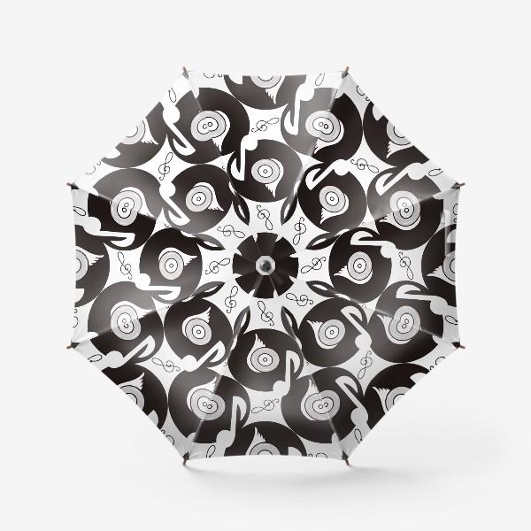 Зонт «Виниловые пластинки.  Музыка вечна»