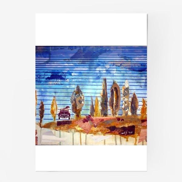 Постер «дорога»