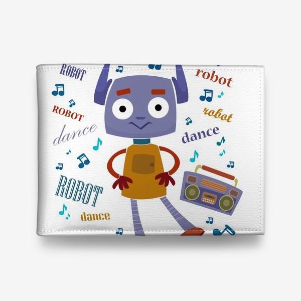 Кошелек «Танцующий робот для ребенка мальчика»