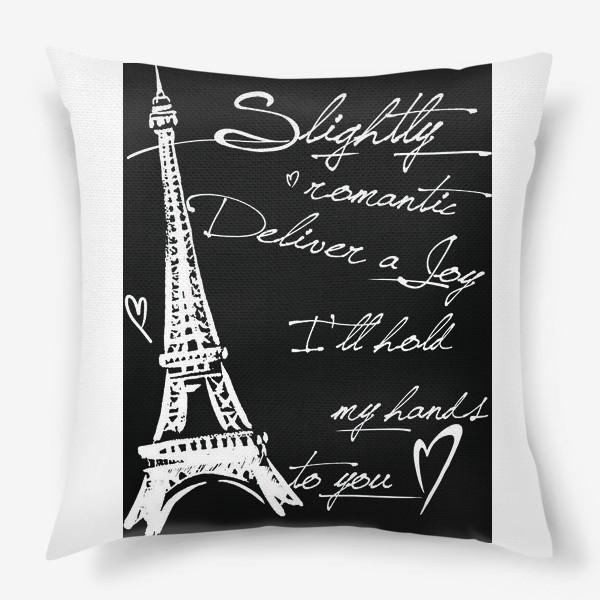 Подушка «ах,Париж!»