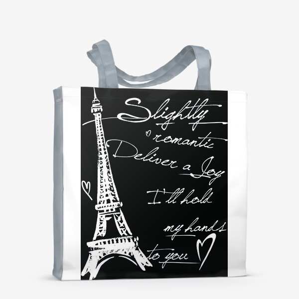 Сумка-шоппер «ах,Париж!»