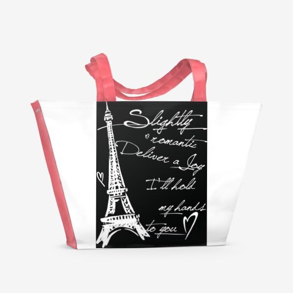 Пляжная сумка «ах,Париж!»