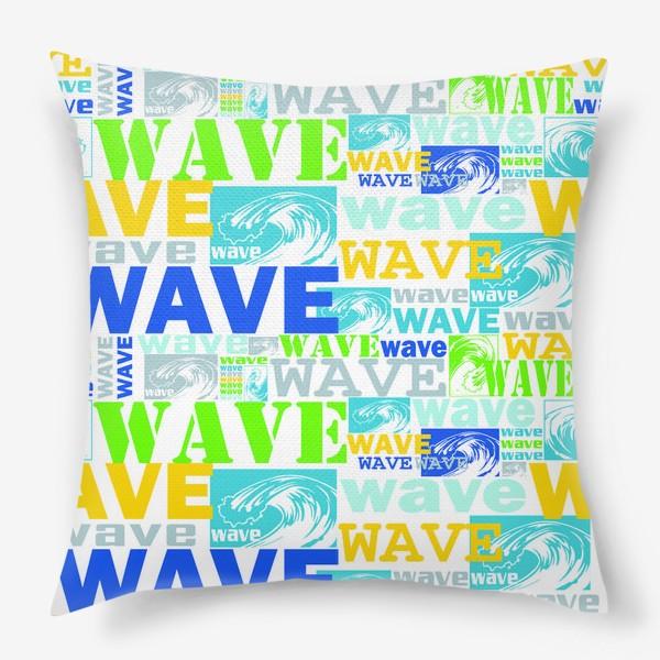 Подушка «Волна, wave»