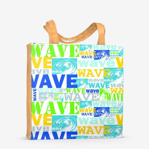 Сумка-шоппер «Волна, wave»