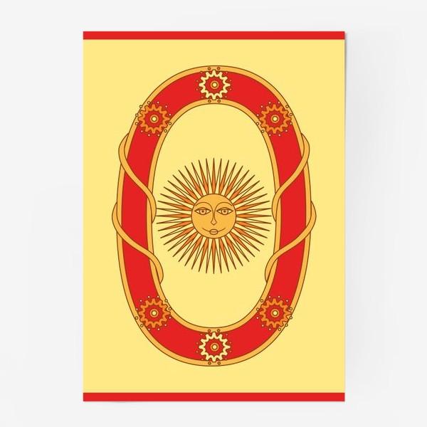 Постер «Буква О в старорусском стиле»