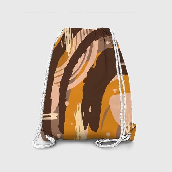 Рюкзак «Современный модный абстрактный узор в коричневых пастельных тонах. пятна, овалы, круги, разводы»