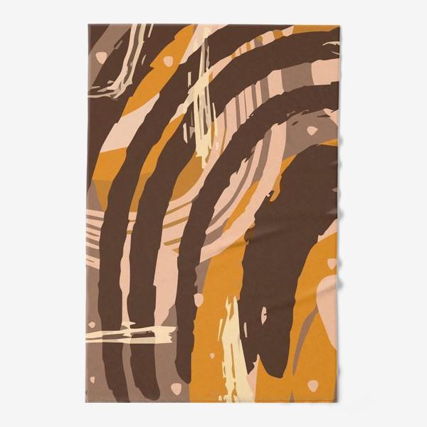 Полотенце «Современный модный абстрактный узор в коричневых пастельных тонах. пятна, овалы, круги, разводы»