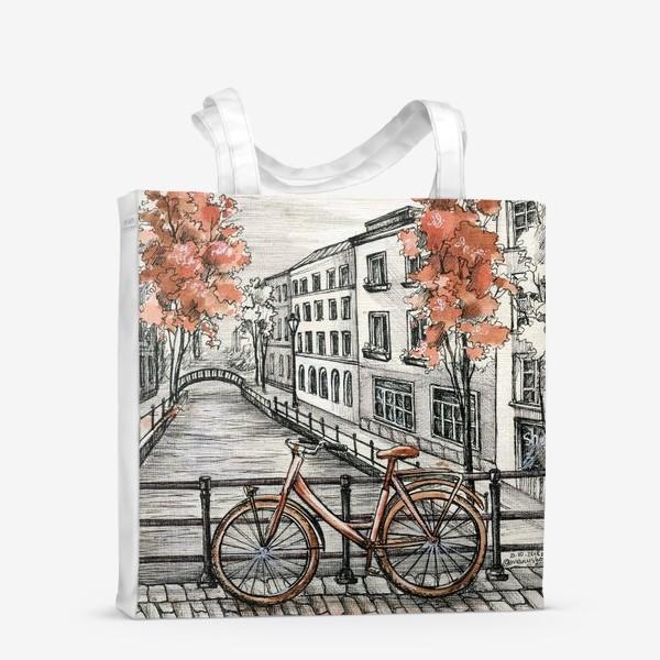 Сумка-шоппер «Акварельная иллюстрация Амстердам»