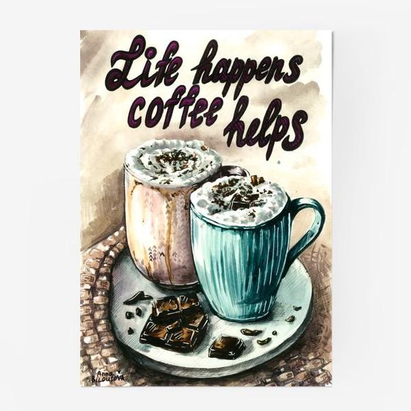 Постер «Кофе акварель»