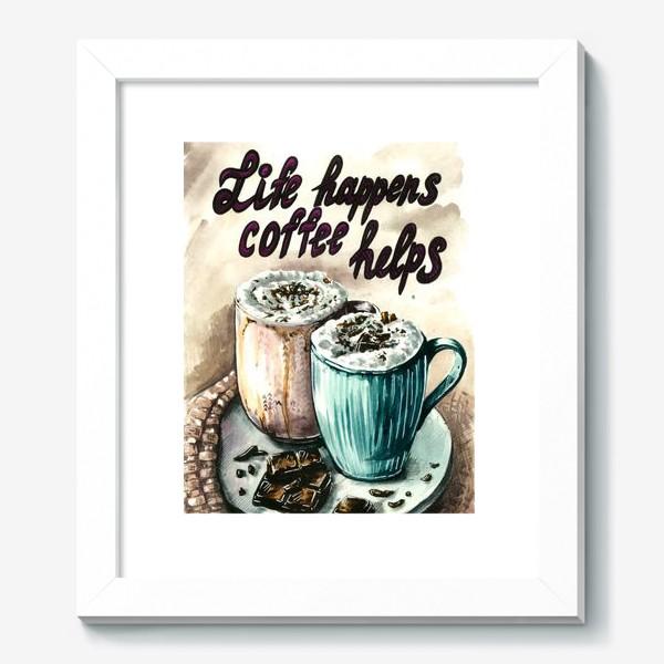 Картина «Кофе акварель»
