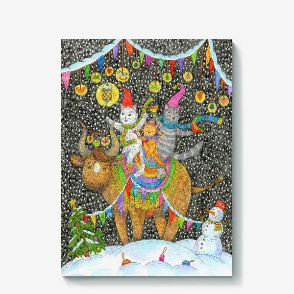 Холст «Год быка и веселые котики»
