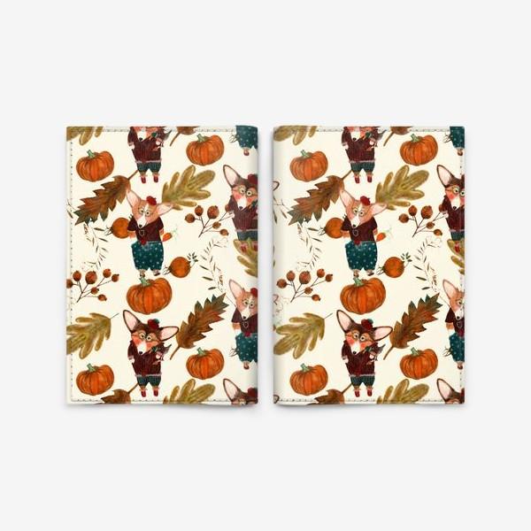 Обложка для паспорта «Осенний корги»