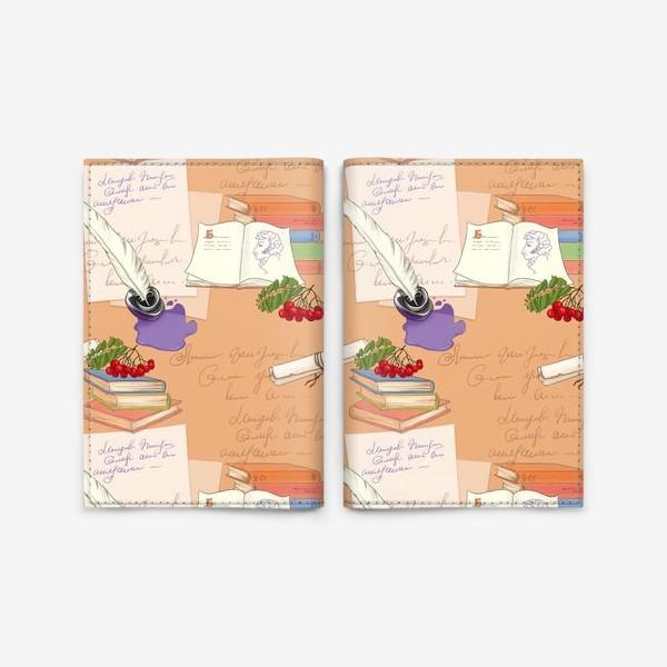 Обложка для паспорта «Русский язык и литература, тематический паттерн»